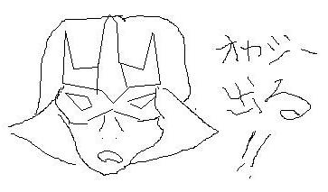 �I�J�W�[�Ղ��